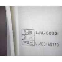 PRIME LJA-600G, нетканый материал для потолочных фильтров (рулон 1,6х20м)