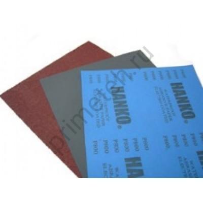 Бумага абразивная водостойкая Hanko 230x280мм Р60, 80, 100, 120 (100 шт.)