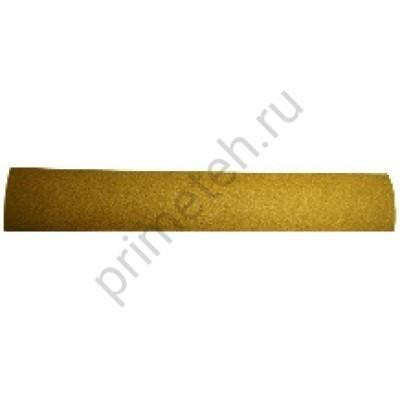 Полоски HANKO DA321 Gold 70х420мм без отв. Р40 (50 шт.)