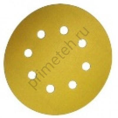 Диски HANKO DA321 Gold 125мм 8отв. Р180, 220, 240, 280, 320, 400, 500, 600, 800 (100 шт.)